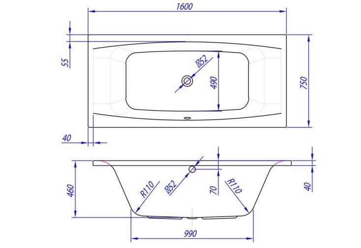 Baignoire Rectangulaire Acrylique Aida (160x75 - 170x75 - 180x80cm)