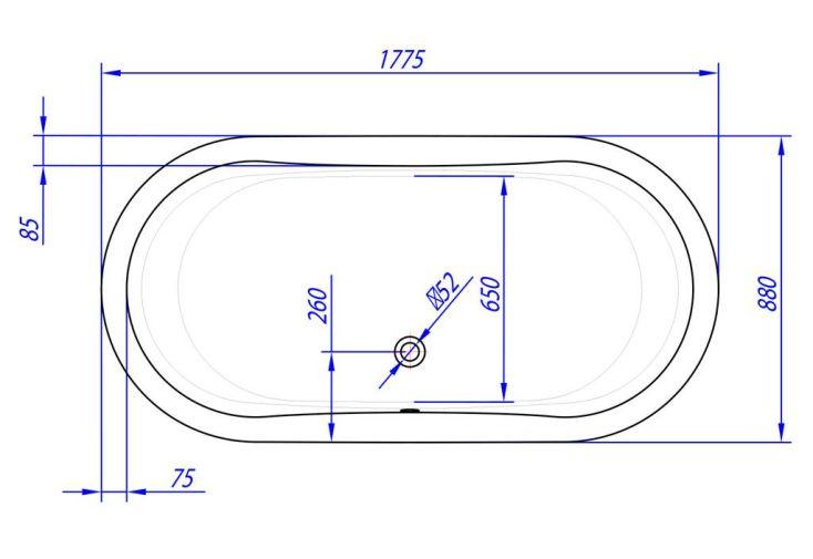 Baignoire Autonome Acrylique Siris (178x88cm)